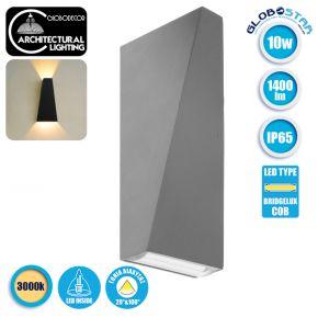 LED Φωτιστικό Τοίχου Αρχιτεκτονικού Φωτισμού Γκρι Up Down 10 Watt 20° & 100° Θερμό Λευκό IP65 GloboStar 96416