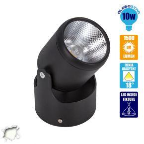 LED Φωτιστικό Spot Οροφής με Σπαστή Βάση Black Body 10 Watt Λευκό Ημέρας