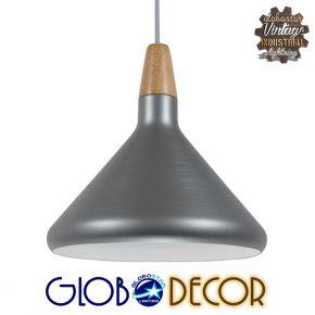 Μοντέρνο Κρεμαστό Φωτιστικό Οροφής Μονόφωτο Ασημί Μεταλλικό Καμπάνα Φ27 GloboStar PIROZZI 01277
