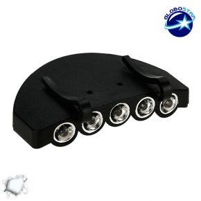 Φορητός Φακός Καπέλου με 5 LED Υψηλής Φωτεινότητας