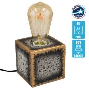 GloboStar Cement 99404 Μοντέρνο Φυσικό Τσιμέντο Επιτραπέζιο Φωτιστικό Πορτατίφ Λαμπατέρ με Βάση E27 Μονόφωτο Κύβος Χρυσό - Μαύρο / Γκρι Τσιμέντο με 1.8m Καλώδιο M10 x Π10 x Υ10cm