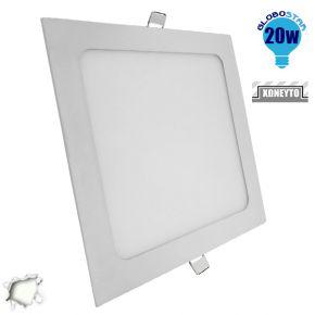 Πάνελ PL LED Οροφής Χωνευτό Τετράγωνο Globostar 20 Watt 230v Ημέρας
