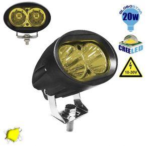 Προβολάκι 20 Watt 10-30 Volt DC Κίτρινο