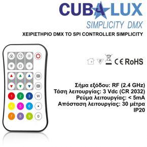Cubalux Χειριστήριο DMX σε SPI