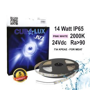 CUBALUX Jazz light Ταινία LED  Για Φωτισμό Τροφίμων 14W/m 24V IP65 5m