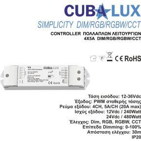 Cubalux Ελεγκτής Simplicity Πολλαπλών Λειτουργιών 4X5A DIM/RGB/RGBW/CCT