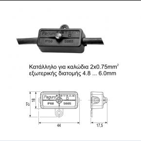 Cubalux Κουτί σύνδεσης IP68 (5665)