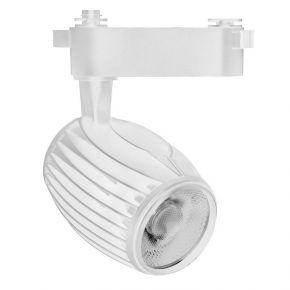 Spacelights LED Φωτιστικό Ράγας 4-Line 35W COB