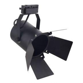 Spacelights Σκάφος Για LED Ράγα 4-Line Theatre (Για Ε27 - PAR30)