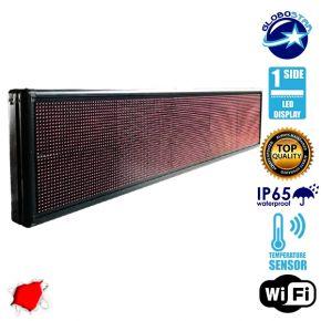 Αδιάβροχη Κυλιόμενη Επιγραφή LED WiFi Κόκκινη Μονής Όψης 168x40cm