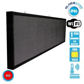 Αδιάβροχη Κυλιόμενη Επιγραφή SMD LED WiFi Κόκκινη Μονής Όψης 264x72cm GloboStar 90115