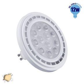 Λαμπτήρας LED AR111 GU10 Globostar 36 Μοίρες 12 Watt 230v Θερμό