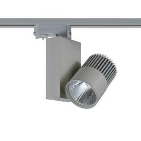ACA LED Spot Ράγας Οροφής 15W Bienal 4 Καλωδίων