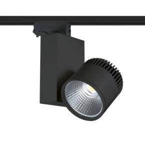ACA LED Spot Ράγας Οροφής 45W Bienal 4 Καλωδίων