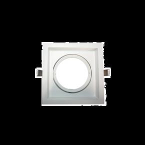 ACA Spot Χωνευτό Kινητό Τετράγωνο G53 AR111 Κρυφού Φωτισμού Λευκό