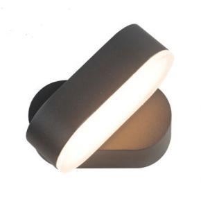 ACA Απλίκα Τοίχου Αλουμινίου LED SMD Vesc 7W IP54 Σκούρο Γκρι