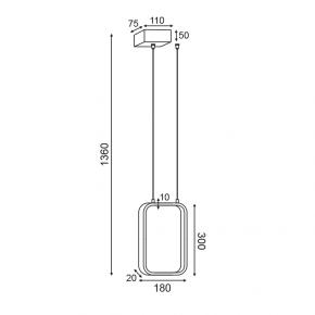 ACA Κρεμαστό Φωτιστικό LED 11W Μεταλλικό Symetria