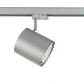 ACA Spot Ράγας Track Light 4 Καλωδίων Αλουμινίου GU10 AR111