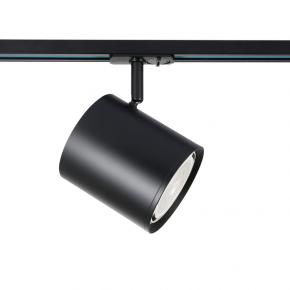 ACA Spot Track Light 2 Καλωδίων Αλουμινίου Ρυθμιζόμενο GU10 AR111 No68