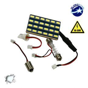 Πλακέτα LED PCB με 24 smd 5630 12-24 Volt Ψυχρό Λευκό GloboStar 40167