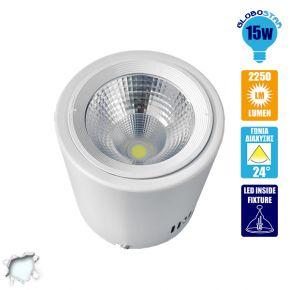 LED Φωτιστικό Spot οροφής Down Light 15 Watt Ψυχρό Λευκό