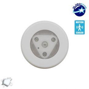 Στρογγυλός Φορητός Φακός Ντουλαπιού με Ανιχνευτή Κίνησης GloboStar 07016