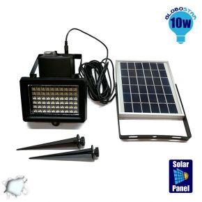 Αυτόνομος Προβολέας LED SMD 3014 10 Watt με Φωτοβολταικό Πάνελ