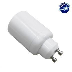 Πλαστικός Αντάπτορας GU10 σε E27