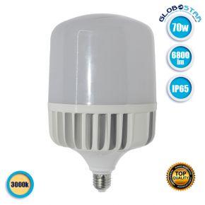 Λαμπτήρας E27 High Bay LED 70 Watt IP54 Θερμό Λευκό 3000k GloboStar 78007