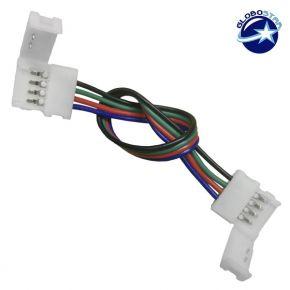 Διπλος Connector 10mm 15cm Για Ταινία LED RGB 7.2 & 14.4 Watt