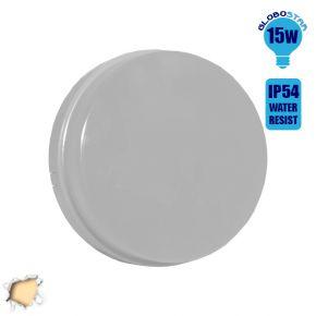 LED Panel Οροφής Πλαφονιέρα 15W 230V 1250lm 180° Αδιάβροχο IP54 Θερμό Λευκό 3000k GloboStar 05566