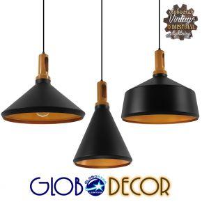 GloboStar® CALYPSO 01334 SET 3 Μοντέρνα Κρεμαστά Φωτιστικά Οροφής Μονόφωτα Μαύρο & Χρυσό Μεταλλικά με Ξύλινη Βάση Καμπάνα