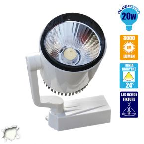 LED Φωτιστικό Spot Ράγας 20 Watt Λευκό Ημέρας