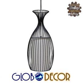 GloboStar® REA 01196 Μοντέρνο Κρεμαστό Φωτιστικό Οροφής Μονόφωτο Μαύρο Μεταλλικό Πλέγμα με Υφασμάτινο Εσωτερικό Καπέλο Φ20 x Y44cm