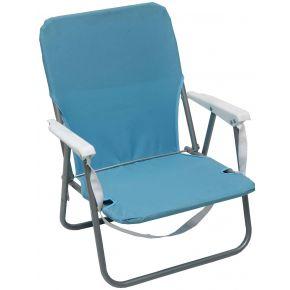 Campus Καρέκλα Παραλίας Μεταλλική Με Μπράτσα Γαλάζιο Φ19