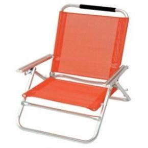 Campus Καρέκλα Παραλίας Πορτοκαλί Αλουμινίου Με Μπράτσα 3 Θέσεων