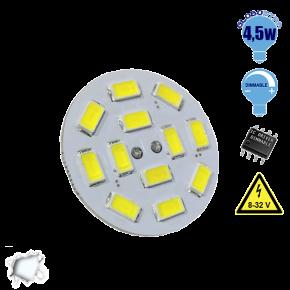 G4 12 smd 5630 Back Pin 8-32 Volt 4.5 Watt DC Ψυχρό Λευκό