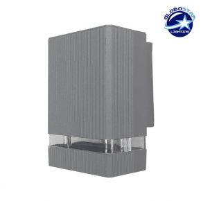 Φωτιστικό Τοίχου Quatro Ασημί Αλουμινίου IP44 Down Gu10