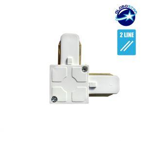 Connector Συνδεσμολογίας Ελ (L) για Λευκή Ράγα Οροφής