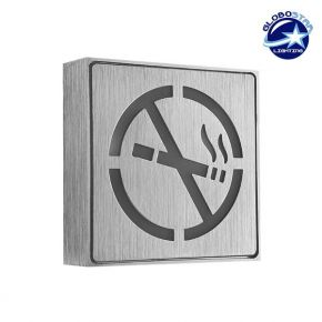 Φωτιστικό LED Σήμανσης Αλουμινίου NO Smoking