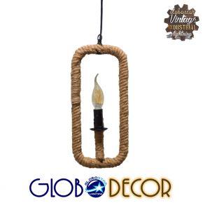 Vintage Κρεμαστό Φωτιστικό Οροφής με Καραβόσκοινο Globostar Rectangular 1XE14