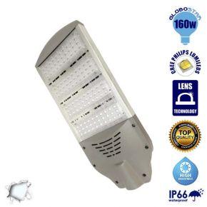 Φωτιστικό Δρόμου CREE LED 160 Watt 230v Ψυχρό Λευκό