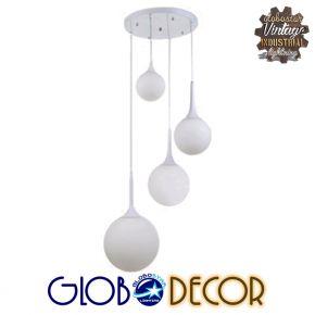 Κρεμαστό Φωτιστικό Οροφής Dori Globostar 4XE27 Γυάλινο