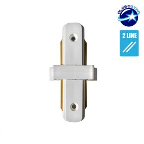 Connector Συνδεσμολογίας για Λευκή Ράγα Οροφής