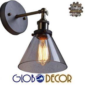 Vintage Μεταλλική Γυάλινη Απλίκα Φωτιστικό Globostar Cone 1XE27 με Χρυσό Σκελετό