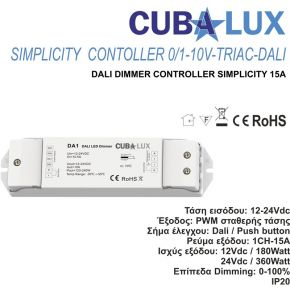 Cubalux LED Dimmer Simplicity 15A Dimmable