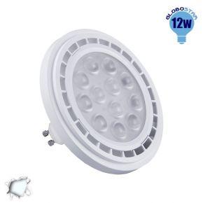 Λαμπτήρας LED AR111 GU10 Globostar 36 Μοίρες 12 Watt 230v Ψυχρό