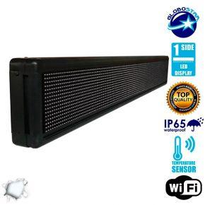 Αδιάβροχη Κυλιόμενη Επιγραφή LED WiFi Λευκή Μονής Όψης 168x20cm