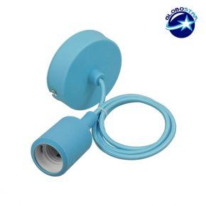 Γαλάζιο Κρεμαστό Φωτιστικό Οροφής Σιλικόνης με Υφασμάτινο Καλώδιο 1 Μέτρο E27 GloboStar Light Blue 91010