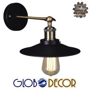 Vintage Industrial Απλίκα Μεταλλική Μαύρη Καμπάνα Globostar Φ26 Φωτιστικό με Χρυσό Ντουί 1XE27 με Ρυθμιζόμενη Βάση